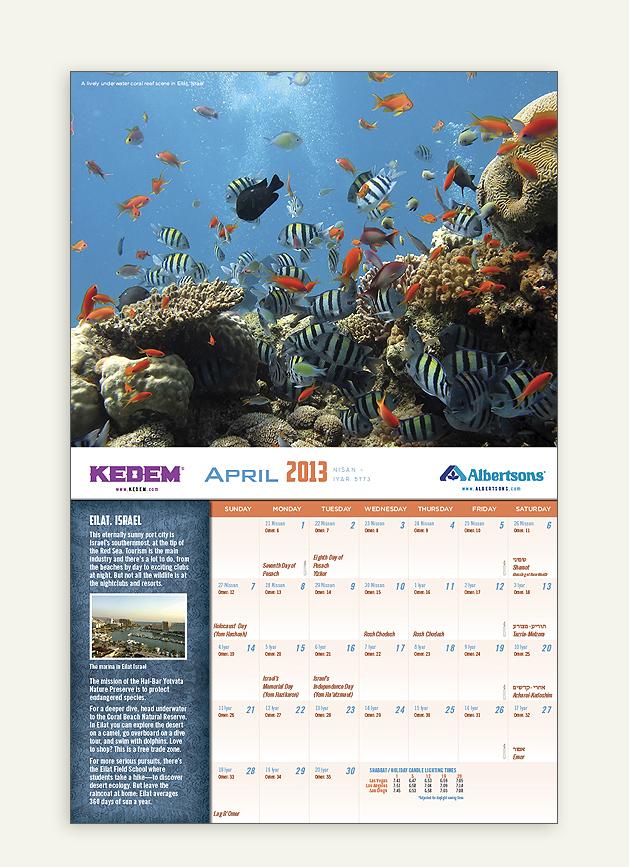 Israel Photo Calendar
