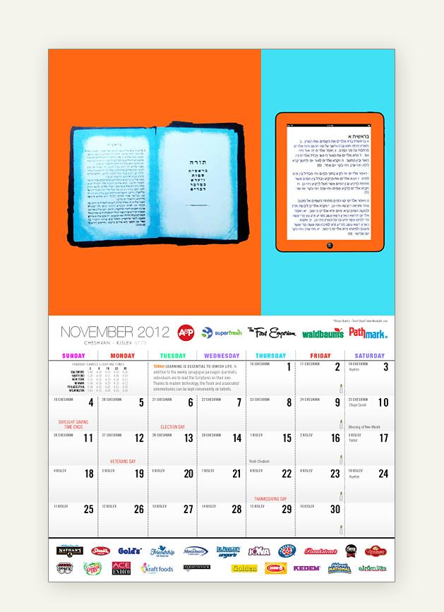 A&P Yitzchok Moully Calendar